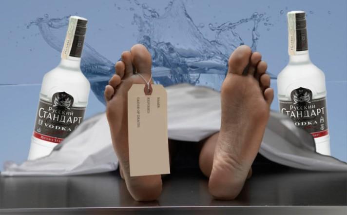 Vodka-Dead.jpg